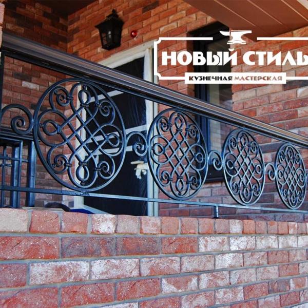 Ограждение балкона Богородск