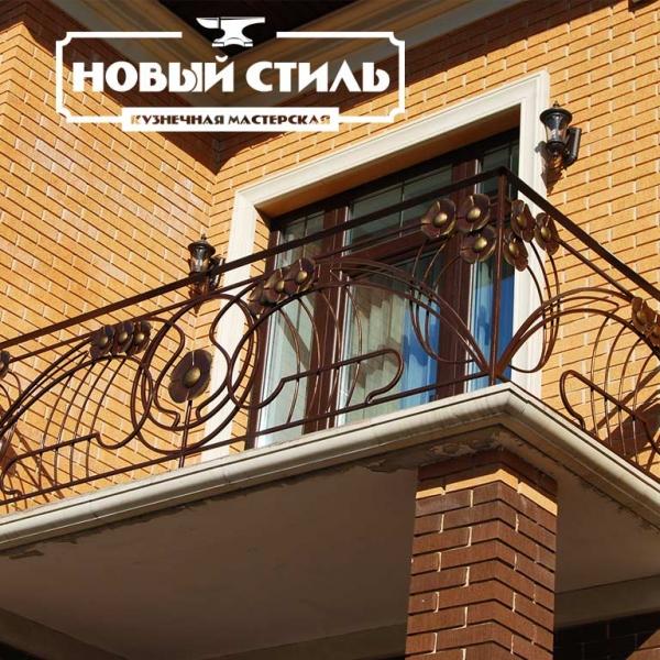 КОваный балкон в поселке Лосиный остров